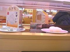 かっぱ寿司08
