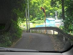 鹿尾川01-2