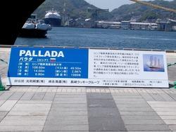長崎帆船まつり01-4
