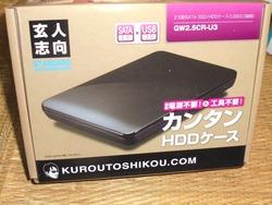 ノートパソコン01-3