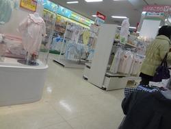 夢彩都01