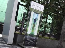 平和記念館01