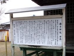 円融寺庭園04-3