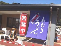 鈴田峠01-2