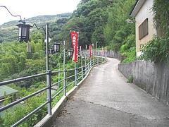穴弘法奥の院01