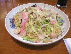太麺・京華園