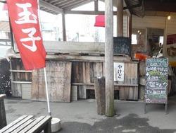 小浜06-4