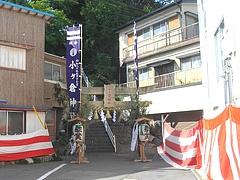 小ヶ倉神社01