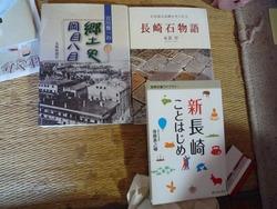 本いろいろ01-3