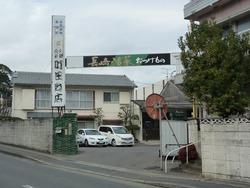 東長崎01-5