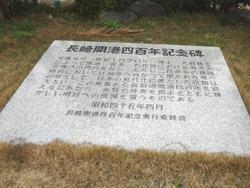 大波止ターミナル01-5