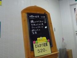 諫早市役所02