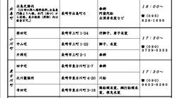 庭見せ01-3