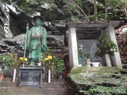 藤田尾03-5