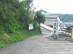 穴弘法奥の院01-2
