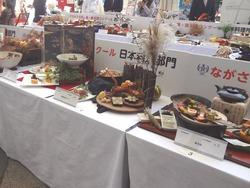 食の博覧会02