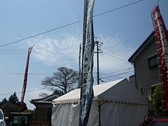 準提観音03