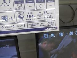 テレビ02-3