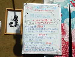 居ざけ屋02-1-2