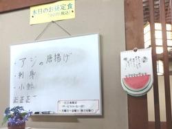 寿楽01-2
