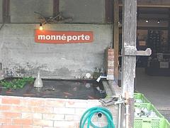 モンネポルト01