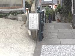 風頭町01-2