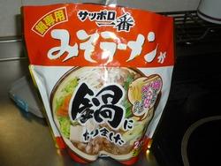 味噌ラーメン鍋
