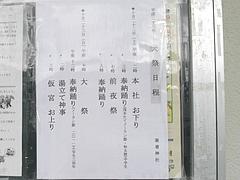 茂木くんち04