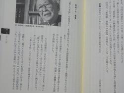 辞書01-3