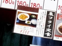 きらく亭02-3
