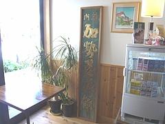 かせやカフェ02-3