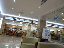 ゆめタウン佐賀03-3