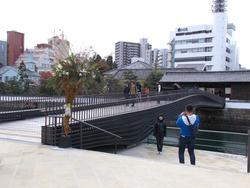 出島表門橋02