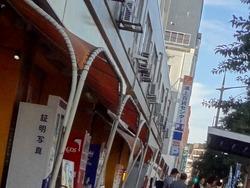 浦上百貨センター01