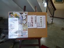 紫陽花荘01-5