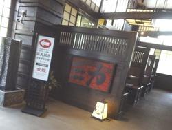 福田屋01-3