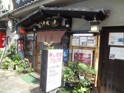 千成寿司01