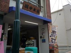 新大工商店街01-3