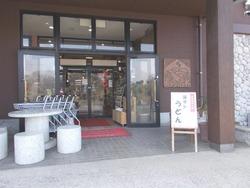 長崎清水01-2