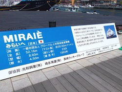 長崎帆船まつり01-8