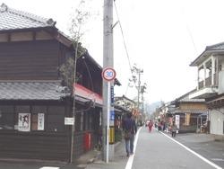 松原おくんち01-6