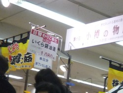 小樽01-4
