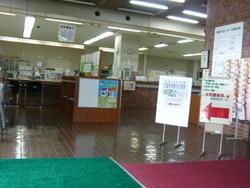 香焼図書館01-3