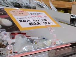 JA東長崎01-7