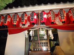 楠稲荷神社