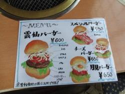 牛花01-6