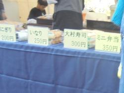 大村秋まつり03-1