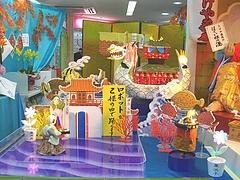東浜町ロボット