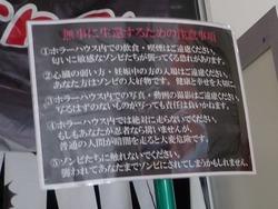時津01-5