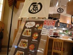 博多阪急04